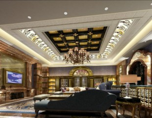 The Most Luxurious Living Rooms The Most Luxurious Living Rooms The Most Luxurious Living Rooms feature1 310x240