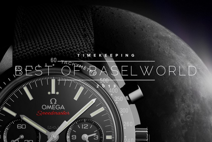 The Best Watch and Jewellry Show in the World The Best Watch and Jewellry Show in the World The Best Watch and Jewellry Show in the World best of baselworld 2013 gear patrol lead full