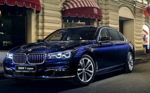 bmw-series-wins-2016-world-luxury-car (15) Luxury Car BMW 7 Series Wins 2016 World Luxury Car bmw series wins 2016 world luxury car 15 480x300