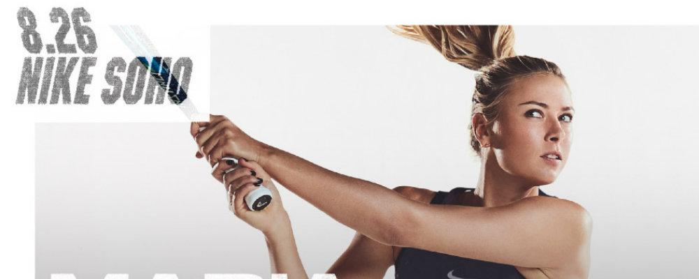 Maria Sharapova's Swarovski Tennis Dress by Riccardo Tisci for Nike