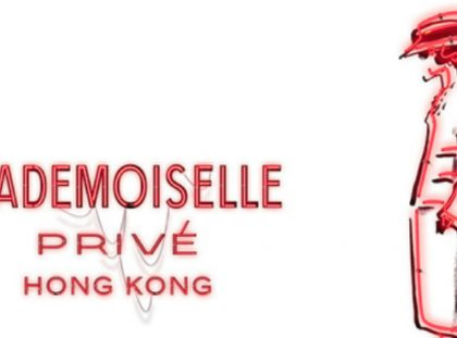 "Fashion Events: Chanel ""Mademoiselle Privé"" in Hong Kong mademoiselle privé Fashion Events: Chanel ""Mademoiselle Privé"" in Hong Kong COVER 1 420x311"
