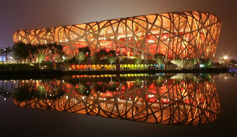 architectural building Imposing Architectural Buildings Featuring Deconstructed Design 1200px Beijing national stadium