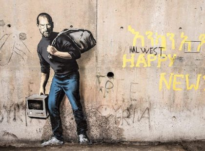 Banksy - A Selection Of The Faceless Artist's Best Artworks ft banksy Banksy – A Selection Of The Faceless Artist's Best Artworks Banksy A Selection Of The Faceless Artists Best Artworks ft 420x311